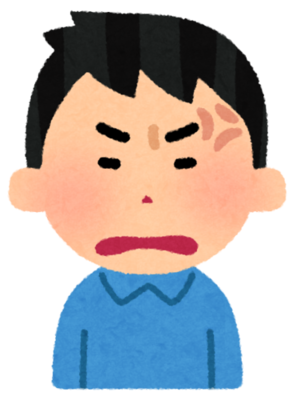 face_angry_man3.png