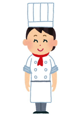 job_chef_woman (1).png