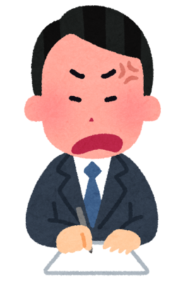 writing_businessman2_angry.png